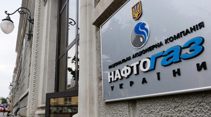 Все члены наблюдательного совета НАК «Нафтогаз» подали в отставку