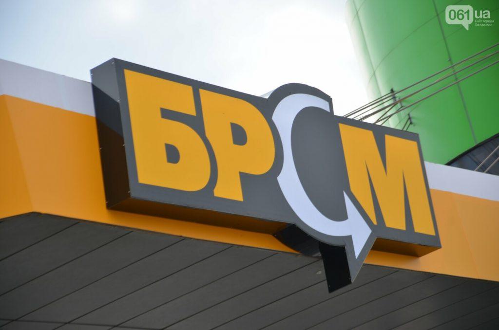 Стало известно, какие две АЗС ZOG перешли БРСМ-Нафта в Запорожье (ФОТО)