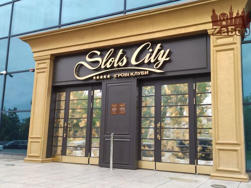 Уже на этой неделе в Запорожье откроют первое казино: что находится за закрытой дверью (ФОТО)