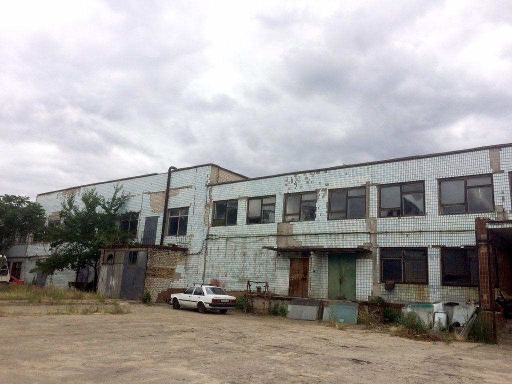 В Запорожье выставили на аукцион имущество особого конструкторского бюро (ФОТО)