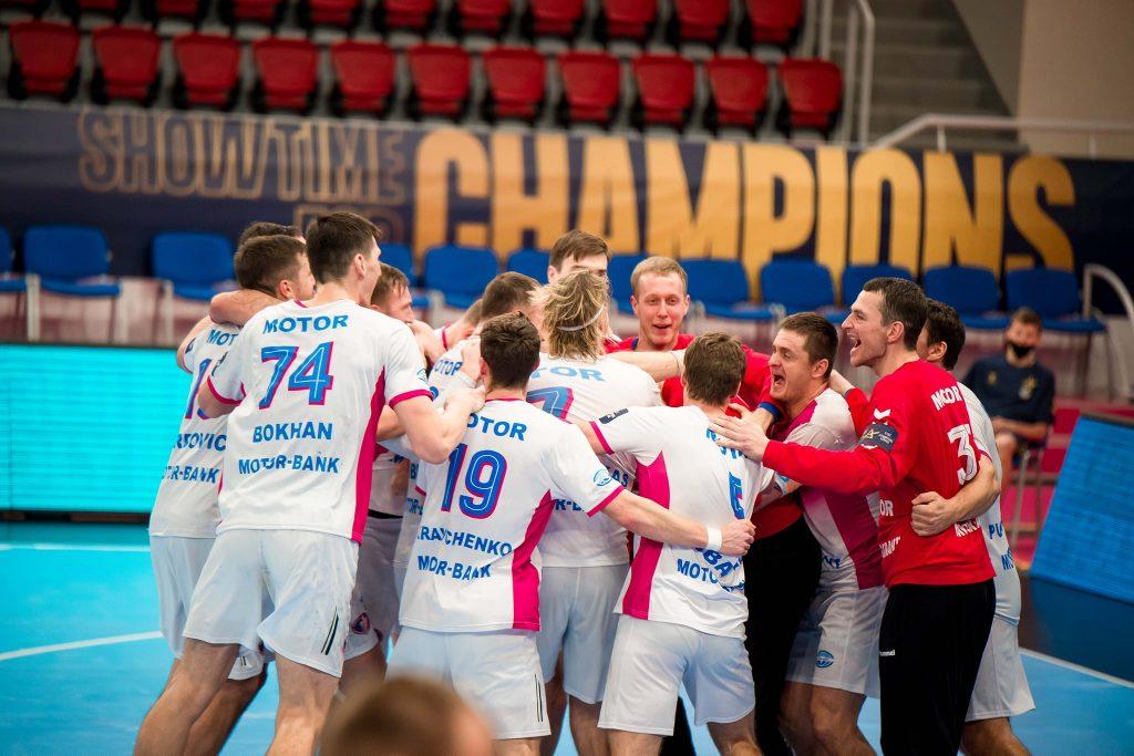 Стали известны соперники «МОТОРа» в Лиге чемпионов