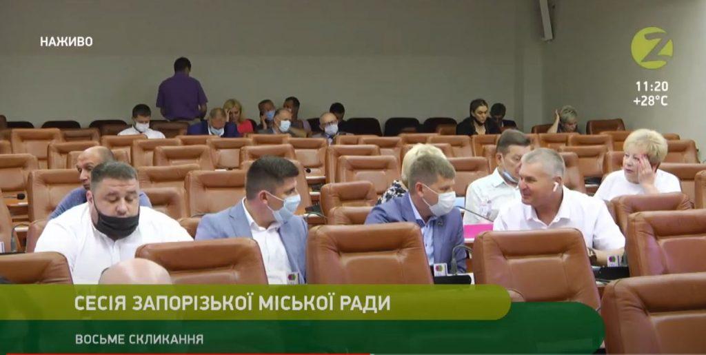 В Запорожье депутаты объявили бойкот Владимиру Буряку