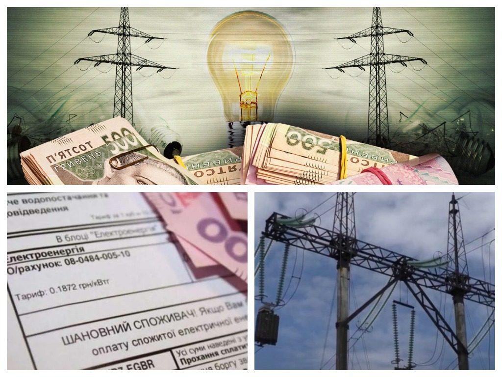 С октября снижены цены на электроэнергию: насколько меньше будут платить запорожцы