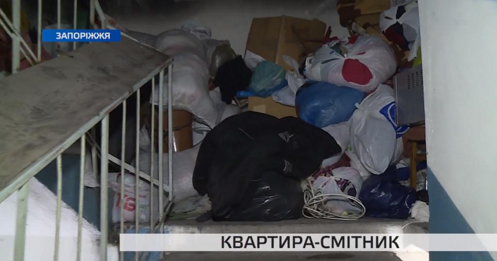 В Запорожье женщина превратила квартиру и этажи в подъезде на свалку (ВИДЕО)