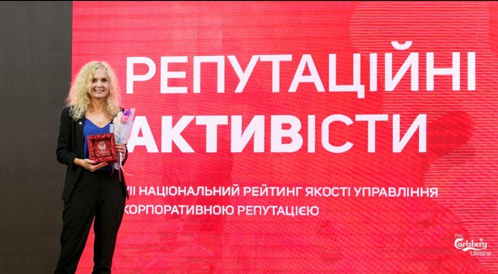 Carlsberg Ukraine признан компанией с самой стабильной репутацией