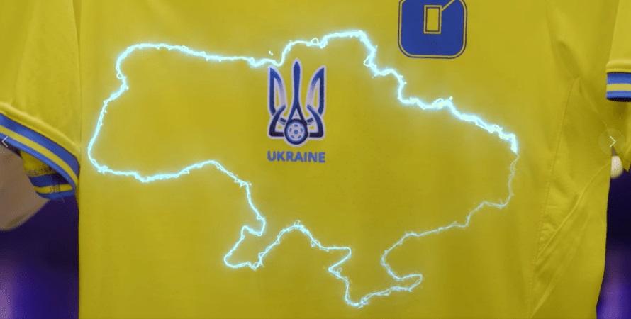 Россия выступила против формы сборной Украины на Евро-2020: в УЕФА дали ответ (ВИДЕО)