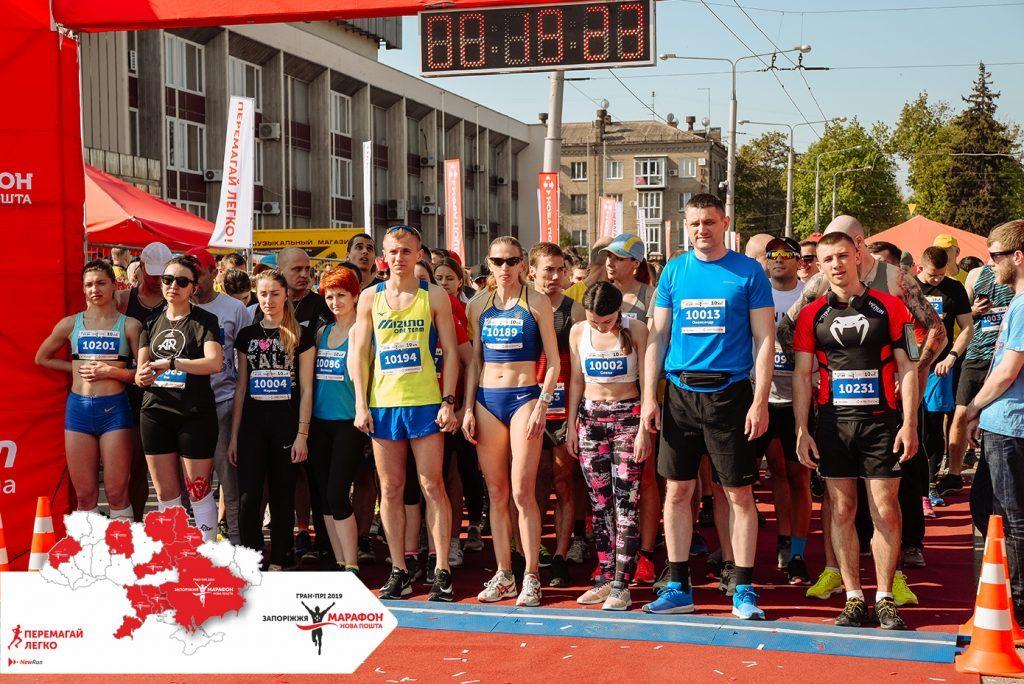 В Запорожье в полночь проведут перенесенный марафон