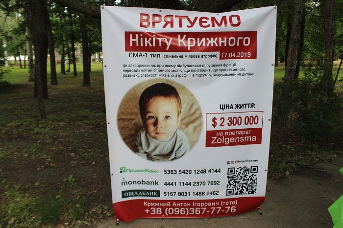 На шаг к спасению: в «Дубовке» прошла благотворительная ярмарка в поддержку Никиты Крыжного