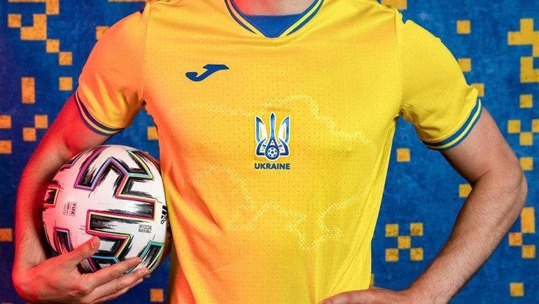 Слоган — убрать: как в УЕФА решили переделать форму Украины на Евро