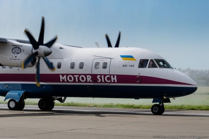 «Мотор Сич» планирует обновить авиапарк