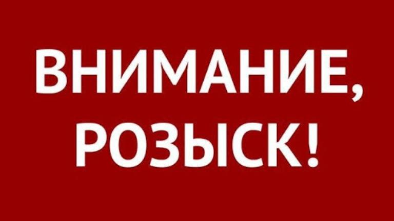 Вышел на электричку и пропал: в Запорожье и окрестностях ищут 43-летнего мужчину (ФОТО)