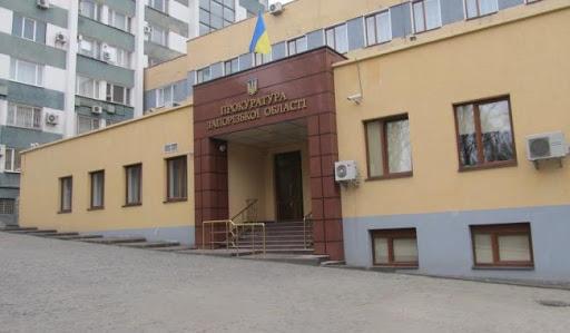 Запорожская прокуратура требует 100 тысяч гривен с перевозчика