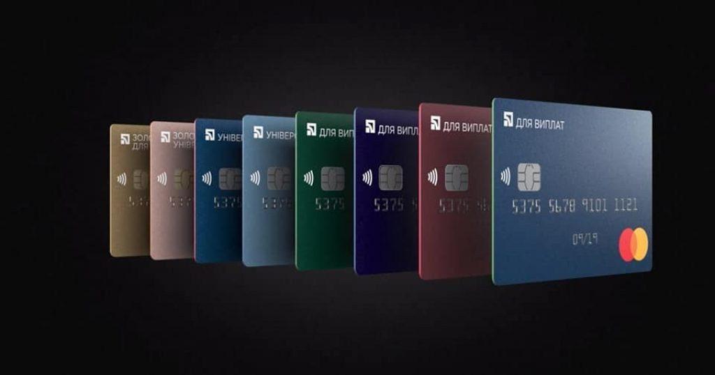 Приватбанк блокирует карты клиентам: назвали причины