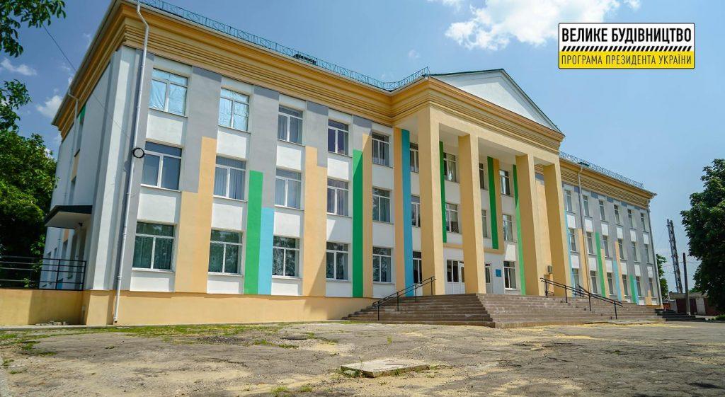 Под Запорожьем провели реконструкцию двух школ: как они выглядят (ФОТО, ВИДЕО)