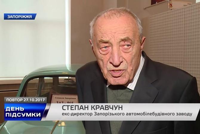 В Запорожье хотят переименовать улицу Северокольцевую в честь Степана Кравчуна