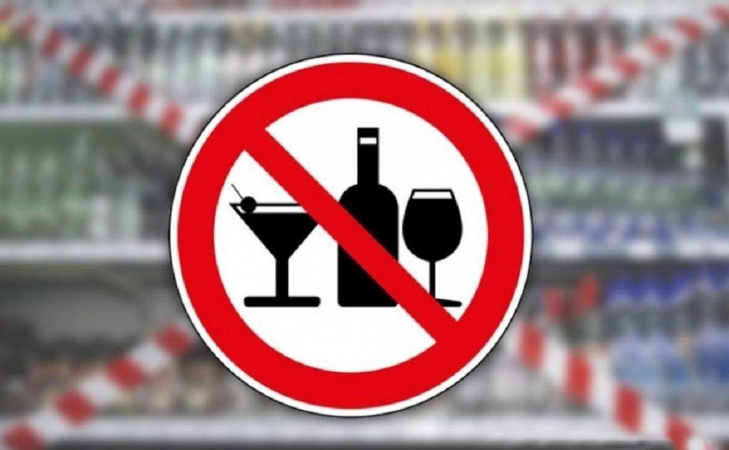 Украинцам хотят запретить сигареты и пиво в супермаркетах: новый законопроект