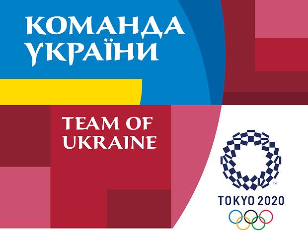 Восемь спортсменов из Запорожской области выступят на Олимпийских Играх-2020 (СПИСОК)