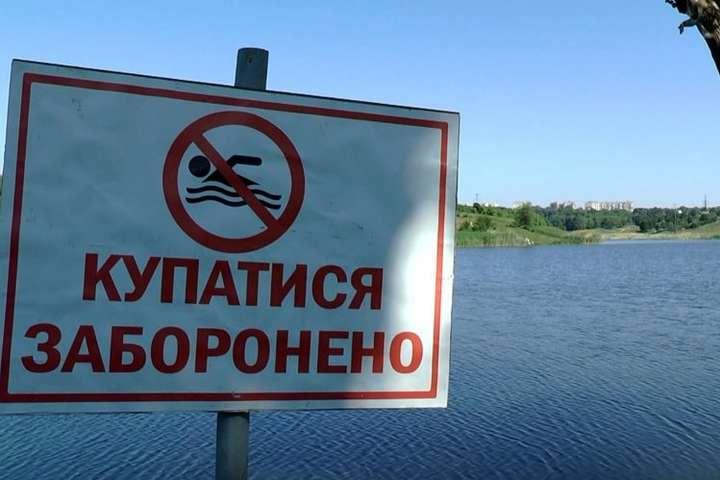 Официально: от Буряка требуют закрыть пляжи