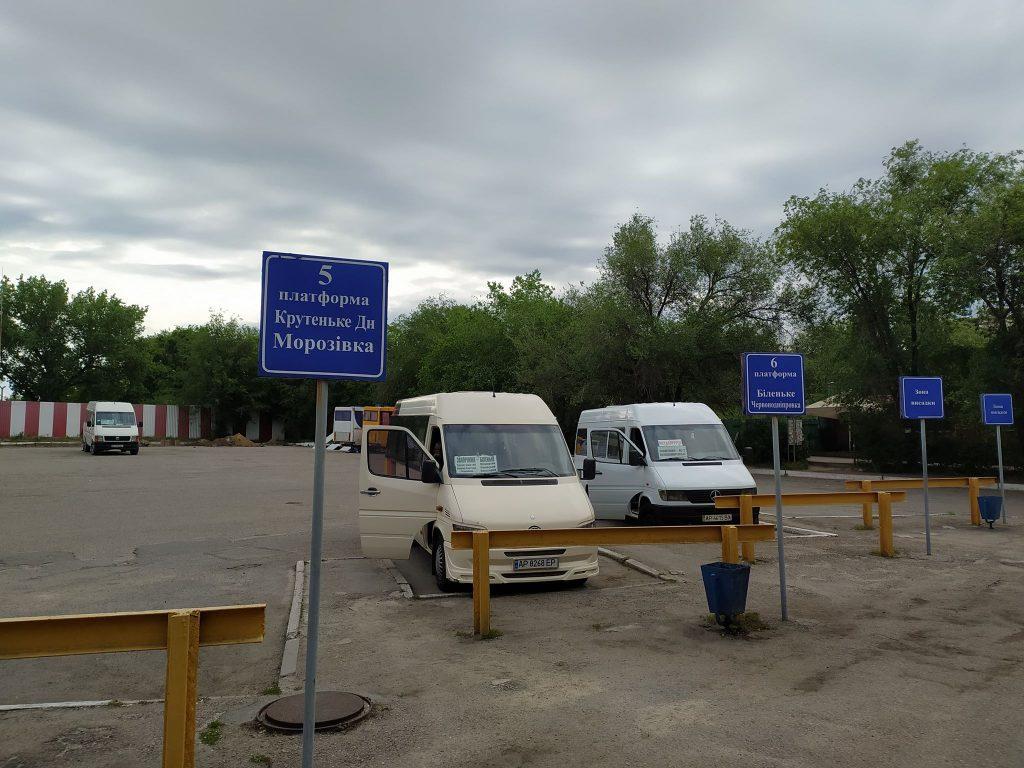 В Запорожье сравняли с землёй здание автостанции (ФОТО)