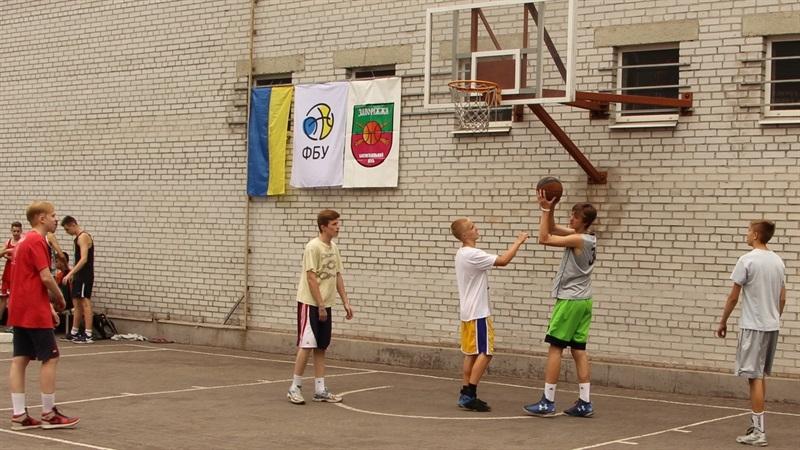 На «Славутич-Арене» проведут турнир по баскетболу
