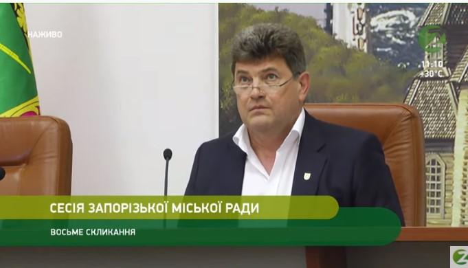 «Им фиолетово»: Буряк о неявившихся депутатах на сессию горсовета