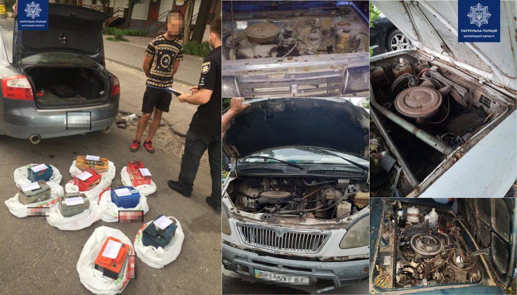 В Запорожье мужчина украл 9 аккумуляторов и пытался загрузить их в такси (ФОТО)