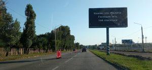 Как в Запорожье проходит ремонт проблемного участка Набережной магистрали (ФОТО)