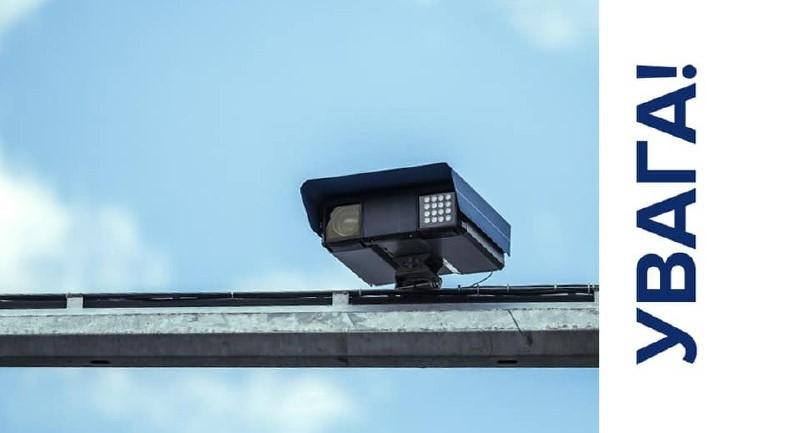 Смотрите адреса: в Запорожье и области заработает видеофиксация нарушений ПДД (КАРТА)