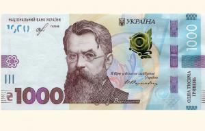 Запорожье заполнили фальшивые 1000-гривневые купюры (ФОТО)