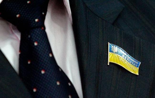 Рекордная сумма: сколько денег выделят на финансирование партий в Украине