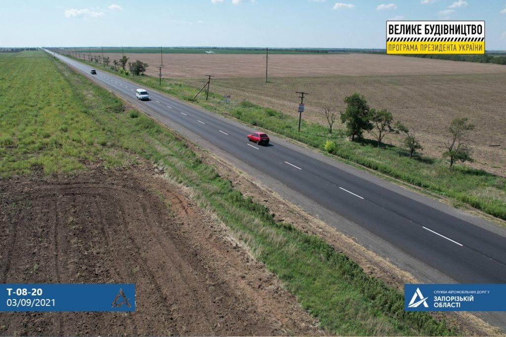 Ремонт дороги на Кирилловку завершился вместе с курортным сезоном: сколько продержится трасса (ФОТО)