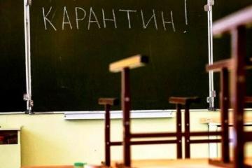 Истерика у родителей: запорожских первоклашек не с кем оставлять дома во время учёбы онлайн