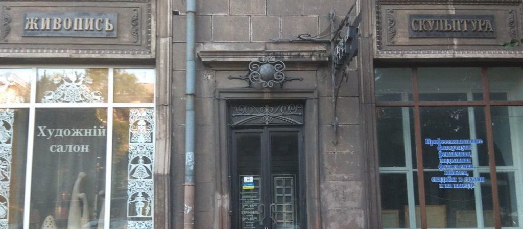 История продолжается: в Запорожье из-за картины «заминировали» Художественный салон