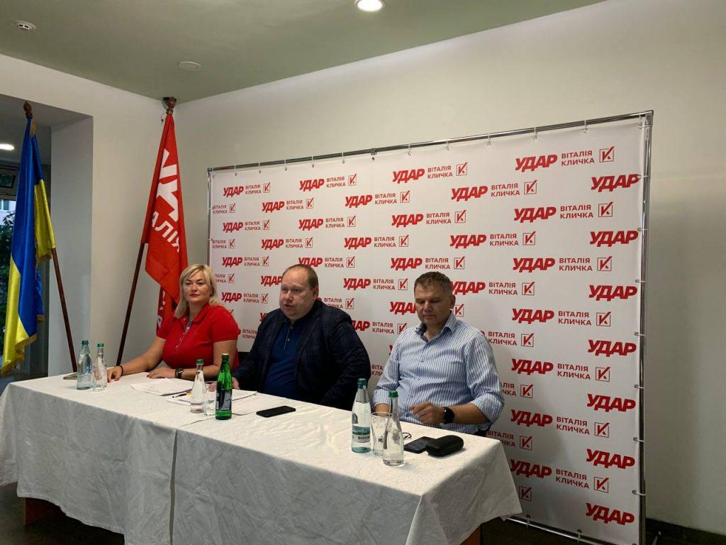 У партии «Удар» в Запорожской области новый руководитель