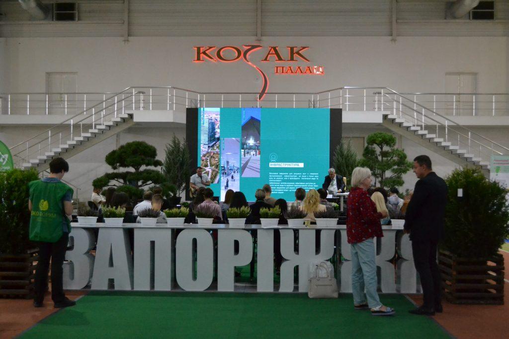 Роботы, фильтры и зеленые локации: в Запорожье проходит «Эко-форум 2021» (ФОТОРЕПОРТАЖ)