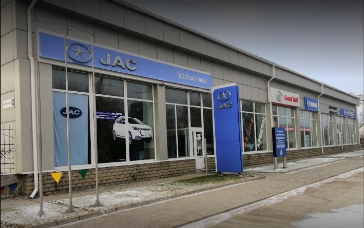 В Запорожье продают автосалон за 14,6 миллиона (ФОТО)