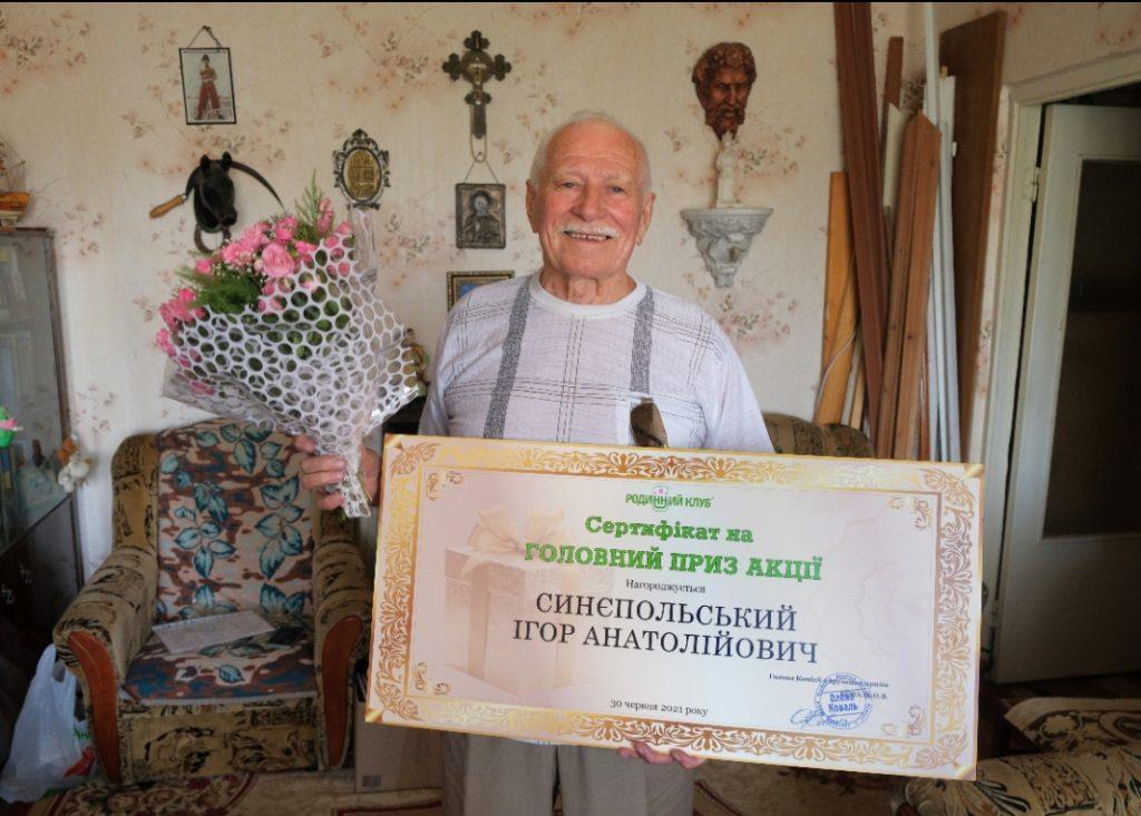 «Родинний Клуб» наградил призом запорожского патриота