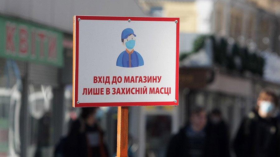 Ужесточения карантина в Украине: какие изменения готовят