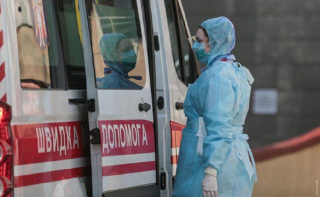 В Запорожской области суточный рекорд заболеваемости новой волны COVID-19