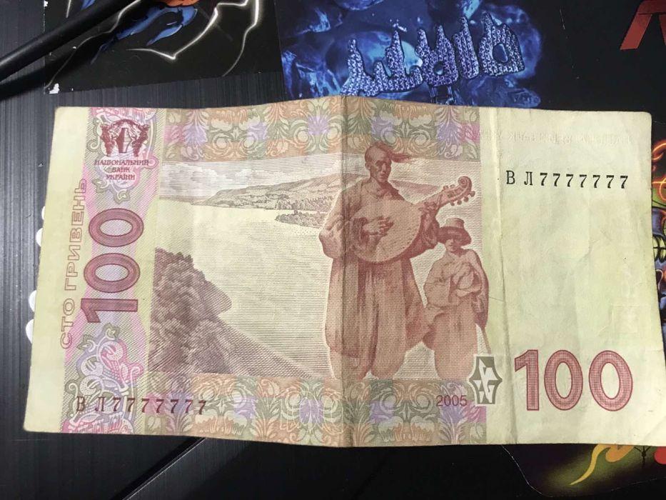 В Украине продают 100-гривневую купюру за 50 тысяч (ФОТО)