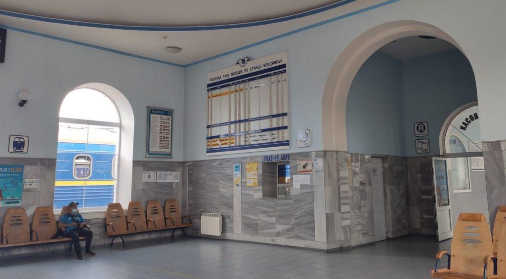 Какие летние поезда отменяют в Запорожской области