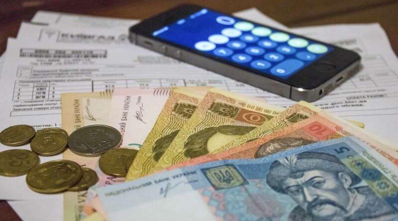 Запорожцы должны за коммунальные услуги почти полтора миллиарда гривен