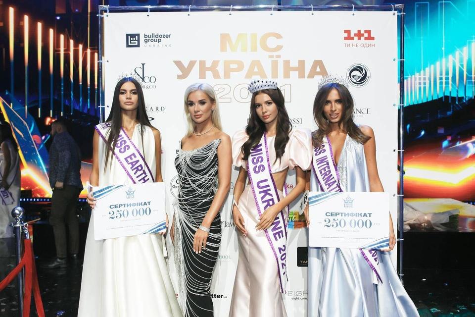 Девушка из Запорожской области стала «Miss Earth Ukraine 2021» (ФОТО)