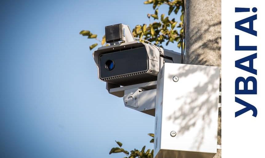 В Запорожской области заработают еще 3 прибора фотофиксации нарушений ПДД (КАРТА)