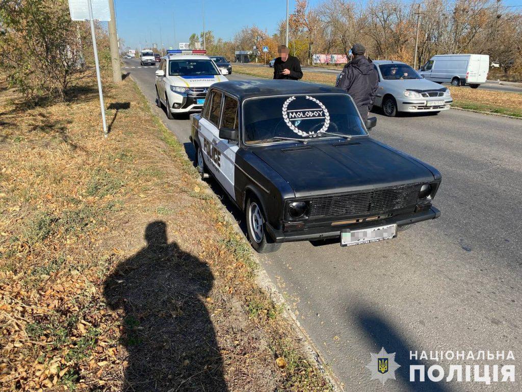 ВАЗ, перекрашенный под авто полиции, остановили в Запорожской области (ФОТО)