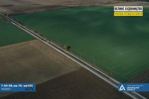 В Запорожской области продолжается обновление двух участков трассы: вид с высоты (ФОТО)