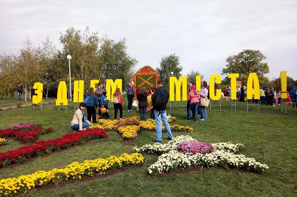 Когда на самом деле можно праздновать день города в Запорожье, — краевед Акбаш