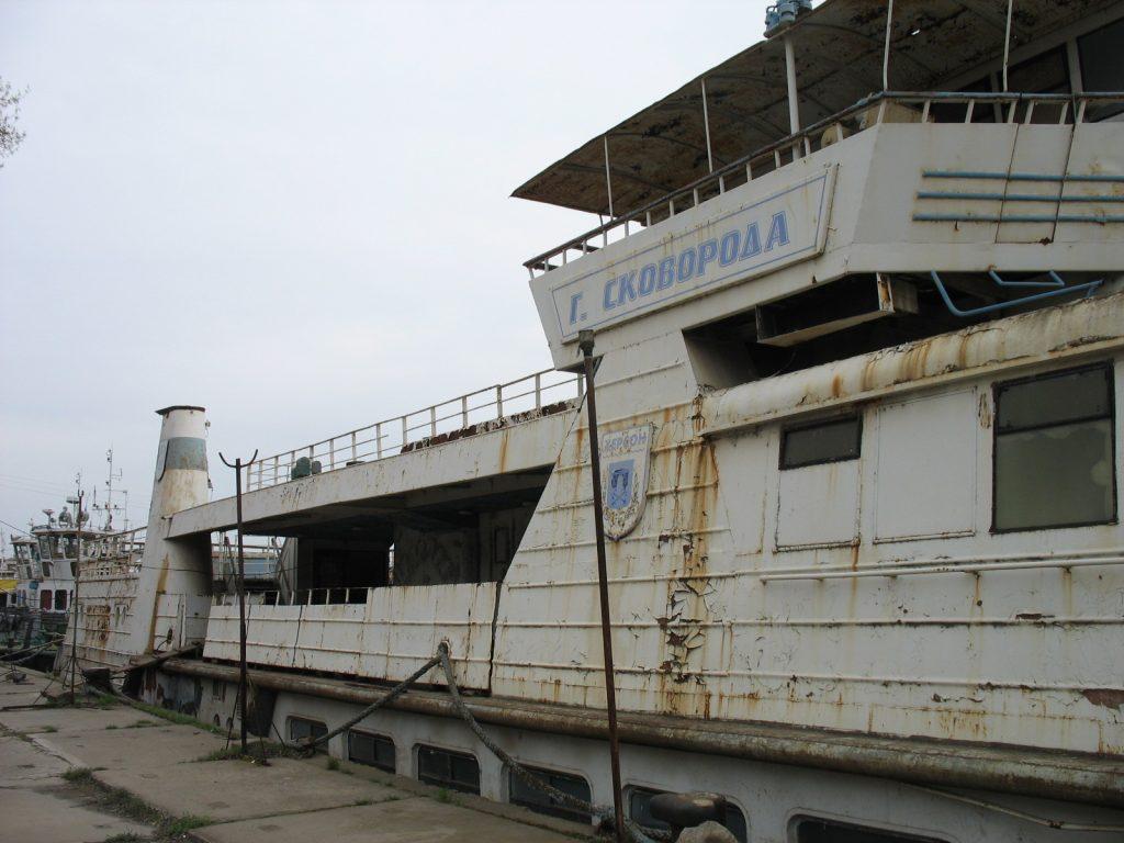 В Запорожье на аукцион выставили теплоходы «Григорий Сковорода» и «Семен Скляренко» (ФОТО)