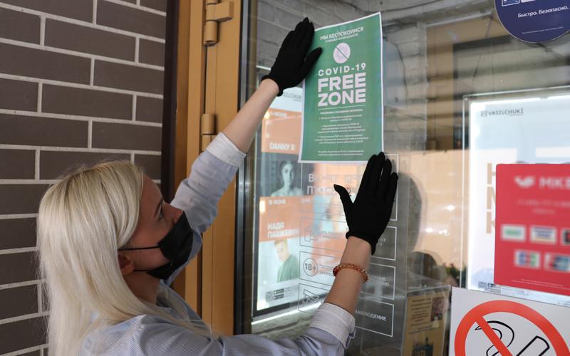 В Украине хотят ограничить посещение ресторанов, кафе: кого не пустят