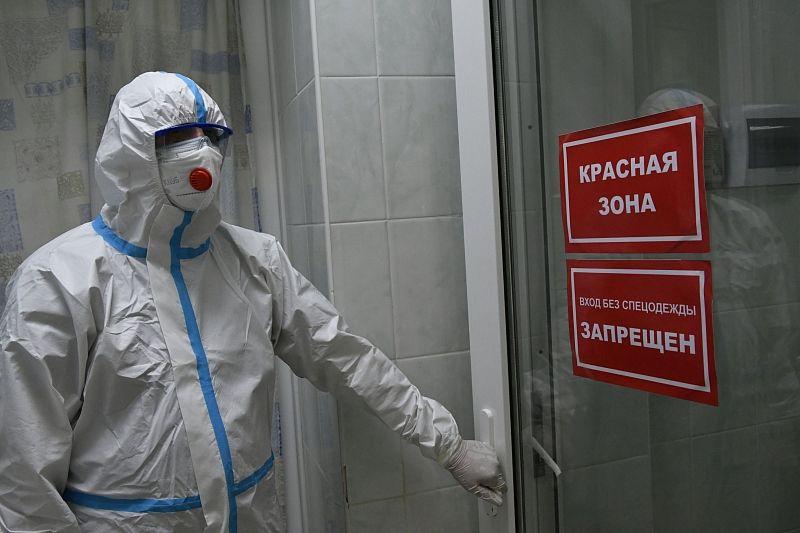 Официально: Запорожская область переходит в «красную» зону карантина с понедельника